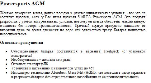 Moto AGM
